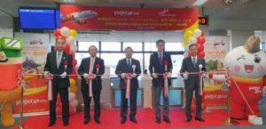 Авиакомпания Vietjet открывает новый рейс в Японию