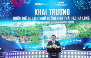 Открылся курорт FLC Ha Long Ecotourism Resort