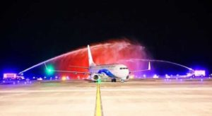 Аэропорт Ван Дон принял первый международный рейс
