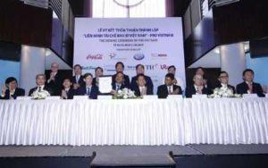 Во Вьетнаме создаётся организация по переработке упаковки