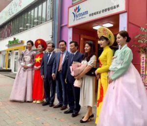 В Южной Корее открылся офис Vietnam Tourism Promotion