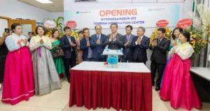 Крупнейшая провинция Южной Кореи открыла центр по продвижению туризма в Ханое
