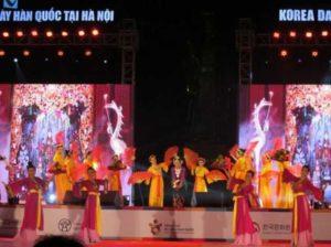 В Хошимине проходит День культуры и туризма Южной Кореи