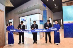 Компания Panasonic открыла демонстрационную зону QAFL
