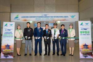 Bamboo Airways запустили маршрут Дананг — Сеул