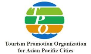 Вунгтау вступил в организацию по продвижению туризма
