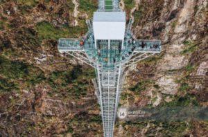 Рядом с городом Сапа открыт стеклянный мост