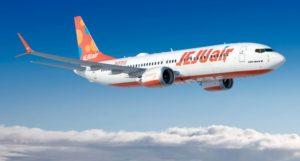 Jeju Air запустили рейсы по маршруту Сеул — Фукуок