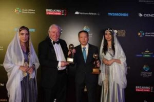 Vietnam Airlines получили две премии WTA
