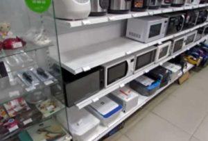 В Хошимине взлетели продажи бытовой техники