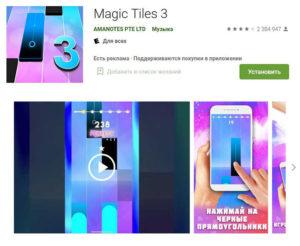 Индустрия мобильных игр Вьетнама имеет экспортный потенциал